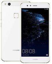 Huawei P10 Lite DS bílý