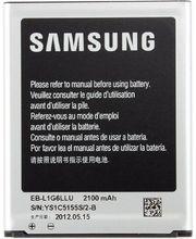 Samsung bateria EB-B600BEB pre Samsung Galaxy S4 (i9505), 2600mAh