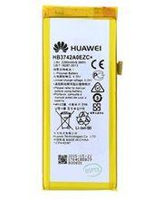 Huawei batéria HB3742A0EZC pre Ascend P8 Lite, 2200mAh Li-Pol, eko-balenie